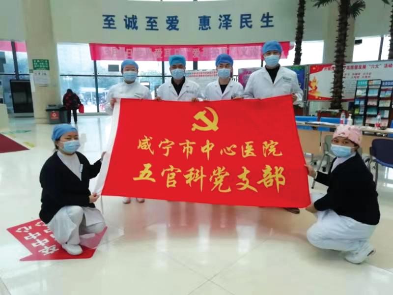 """咸宁市中心医院耳鼻咽喉科举行""""爱耳日""""义诊"""